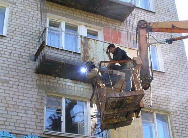 Аварийные состояния балконов курсовая работа.